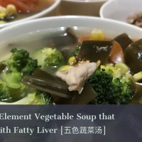 The Five Element Vegetable Soup that fights Fatty Liver [五色蔬菜汤]